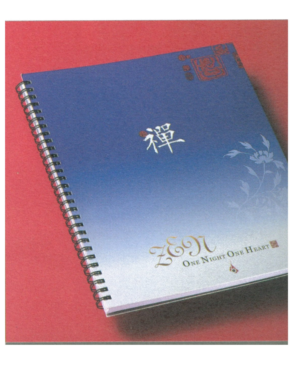 Taccuino ZEN orientale - Serie Zen: dimensioni speciali
