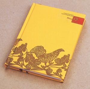 Щоденник з тканини - Щоденник з тканини
