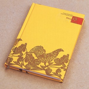 Fabric Diary - Fabric Diary
