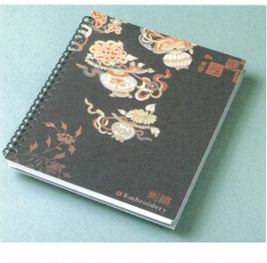Chinese Embroidery - Chinese Embroidery- A5 Hard cover