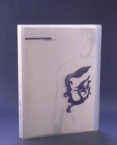 Orientalisches Totem PP-Ausstellungsbuch