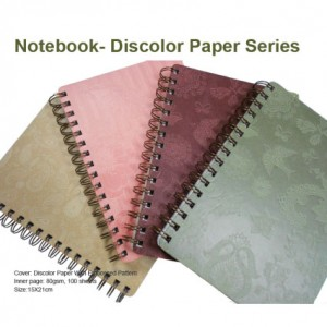 Discolor Paper with Embossed Pattern Notebook