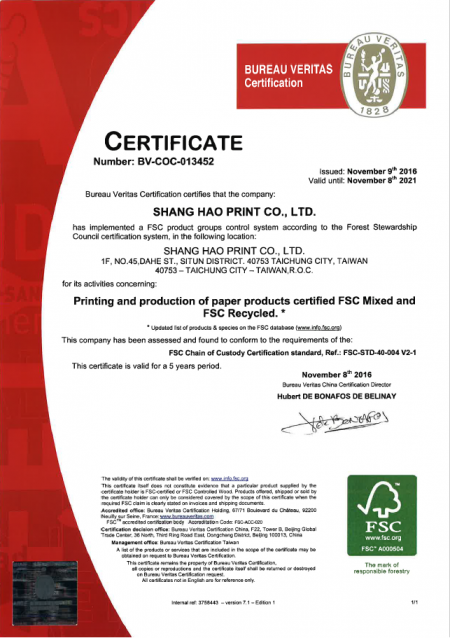 Certificate - Shang Hao Print Co., Ltd.