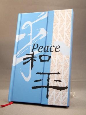Chinesische Kalligraphie-Serie Magnetverschluss-Notizbuch