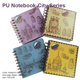 PU Notebook - PU Notebook