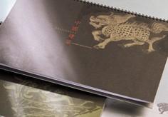 Carnet de croquis de style oriental - Carnet de croquis de style oriental