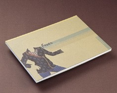 Skizzenbuch im orientalischen Totem-Stil - Skizzenbuch im orientalischen Totem-Stil