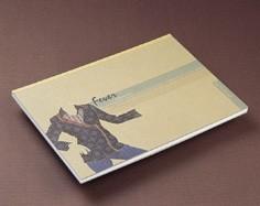 Carnet de croquis de style totem oriental - Carnet de croquis de style totem oriental