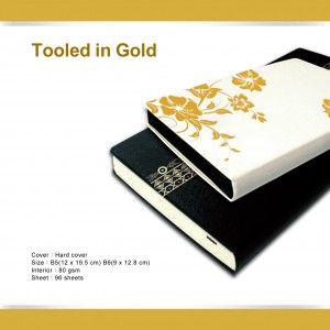 Heißprägetagebuch aus Goldfolie - Heißprägetagebuch aus Goldfolie