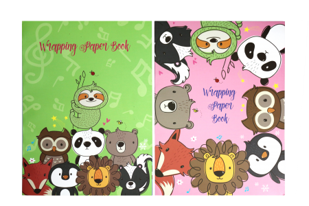 Cute Animal Wrapping Paper Book