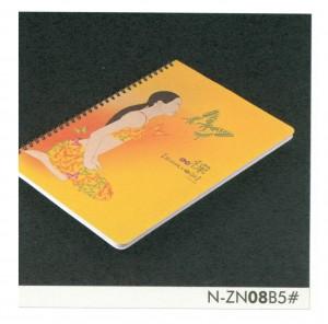 Zen - Zen Series: B5
