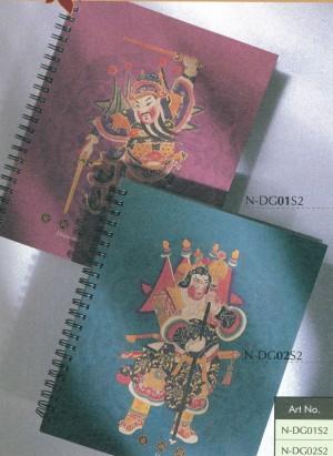Door Gods - Chinese Series
