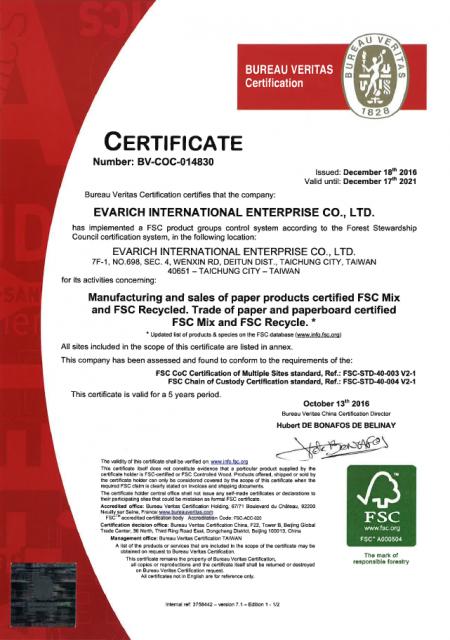 Certificate - EVARICH International Enterprise Co., Ltd.