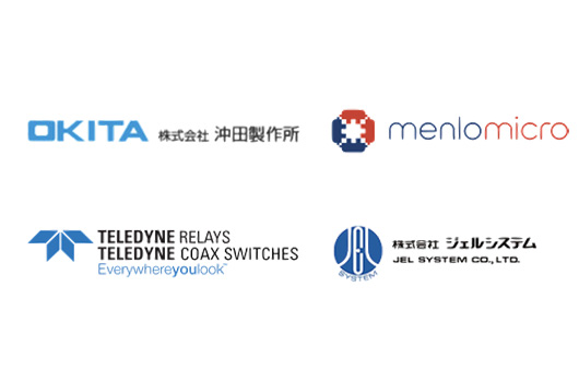 We serve as the exclusive Asia distributor for Okita Works, Menlo Microsystems, JEL Systems, Teledyne Relays and Coax Switches. Please contact us for more.