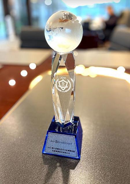 TOWARD receives the 2019 Dun and Bradstreet Top Elite Award.