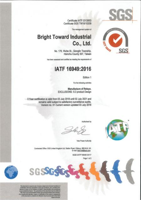 TOWARD's Hsinchu factory is built based on the high standards set  by the IATF16949 automotive certification.