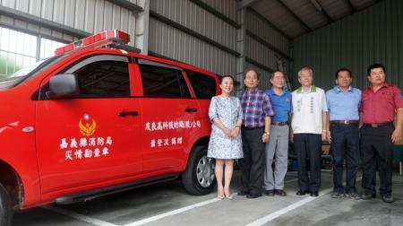 Dons de véhicules d'enquête sur les catastrophes.