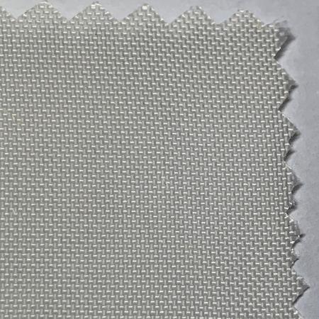 Greige Made by Nylon 6 200 Denier Oxford - Greige made by Nylon 6, 200 Denier Oxford.