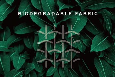 生物可降解纖維的環保布料。