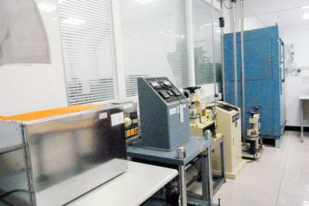 Room Temperature Laboratory.