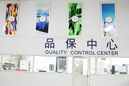 Quality assurance center.