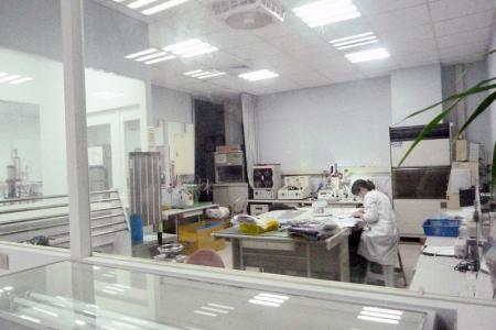 Laboratoire de climatisation pour la propriété physique des matériaux