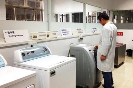 Laboratoire à température ambiante 1