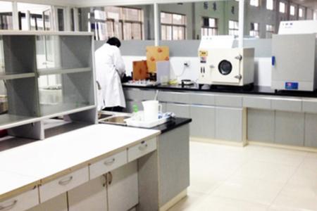 Laboratoire à température ambiante 2
