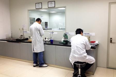Room Temperature Washing Laboratory