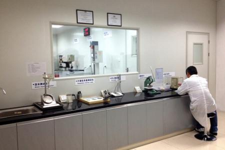 Laboratoire à température ambiante 3