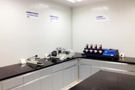 Laboratoire à température ambiante 4