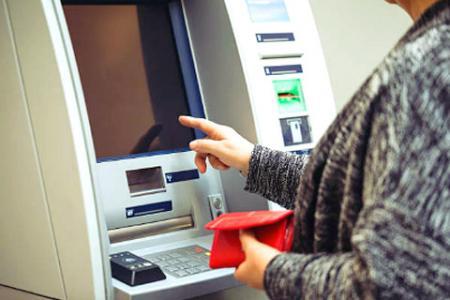Приложения для публичных банкоматов AMT