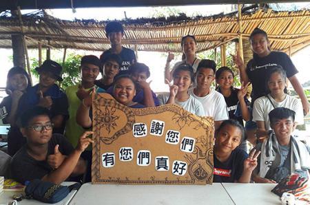 AMT Забота об общинах коренных народов