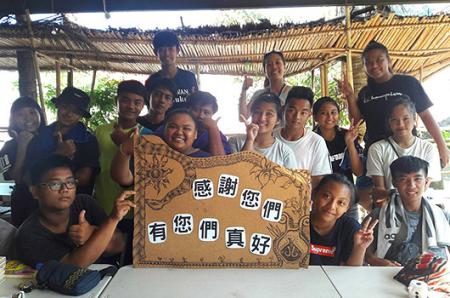AMT捐助偏鄉社區