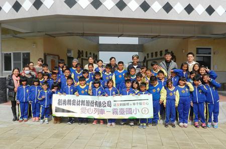 AMT捐助偏鄉學校