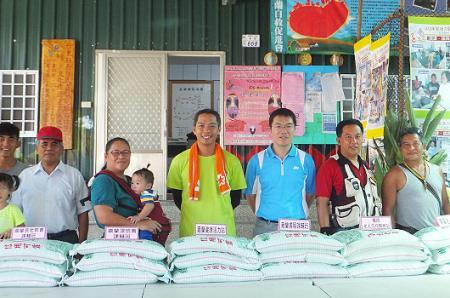 AMT Пожертвовать рис