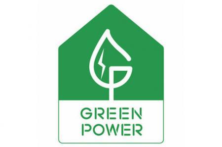绿色能源标章