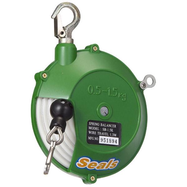 शून्य ग्रेविटी में टूल सस्पेंड स्प्रिंग बैलेंसर, 0.5 किग्रा ~ 1.5 किग्रा - टूल सस्पेंड स्प्रिंग बैलेंसर (मॉडल: SB-1.5K) (क्षमता: 0.5kg-1.5kg)