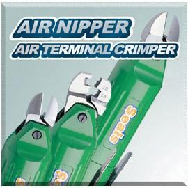Air Nipper Body - Badan Alat (Blade adalah Pilihan)
