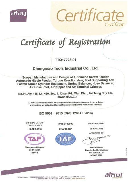 Certificato ISO-9001:2015 Inglese
