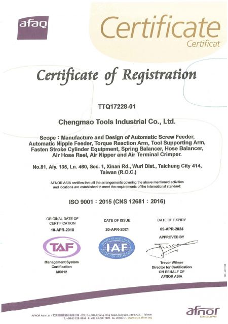 ISO-9001:2015 Certificate English