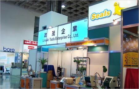 2010年第10回台湾国際回路基板産業展示会SEALS政茂 展示会場