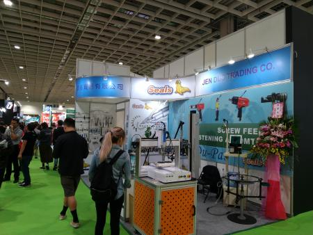台北国際自転車展示会会場