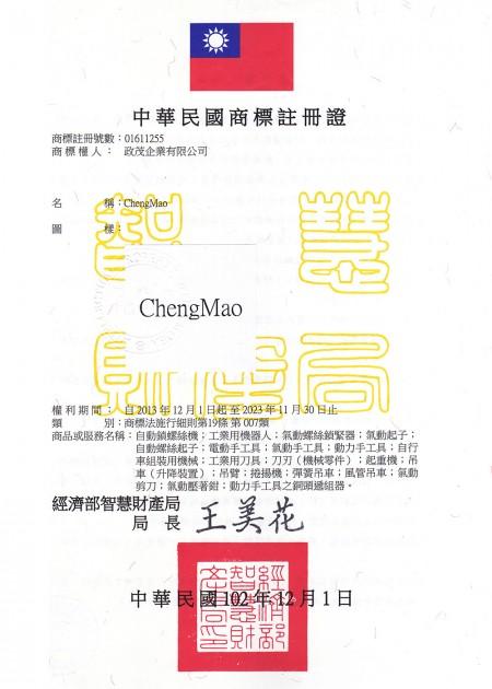 Znak towarowy ChengMao