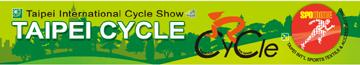 Salone Internazionale del Ciclo di Taipei 2013