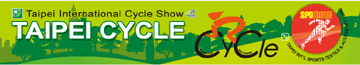Taipei International Cycle Show 2013