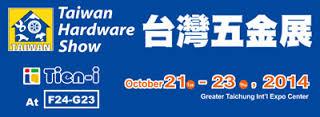 2014 Tajwan Hardware Show