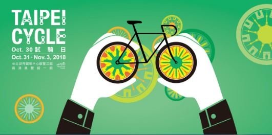 2018 Taipei International Bicycle Show