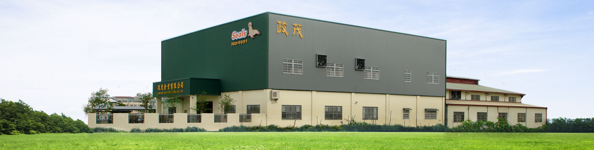 Professional manufacturer with over 30 years experience