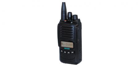 66-88MHz無線電對講機